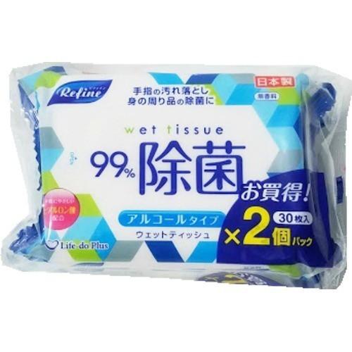 【送料無料】リファイン アルコール除菌 おでかけ...