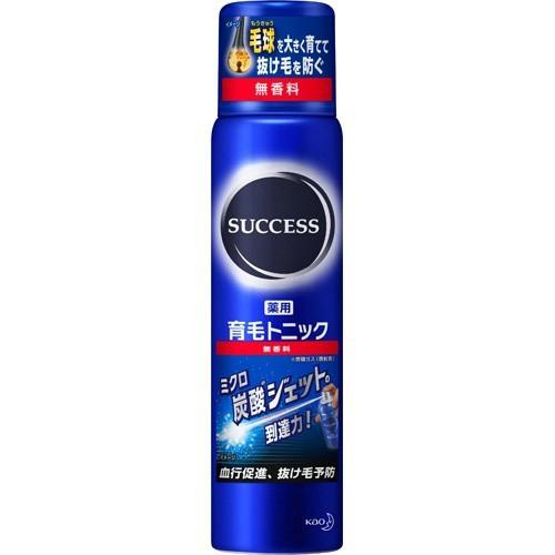 【定形外郵便】花王 サクセス 薬用育毛トニック ...