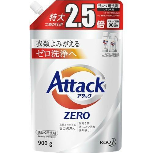 【送料無料】花王 アタックZERO つめかえ用 900g ...