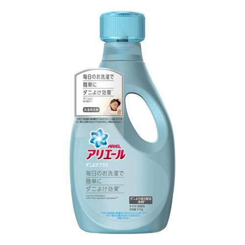 【送料無料】P&G アリエール ジェル ダニよけプラ...