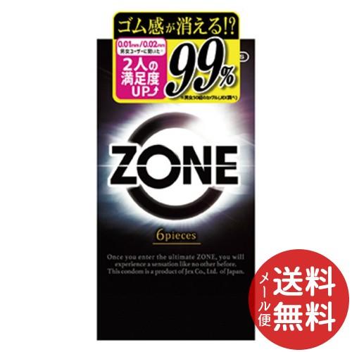 【メール便送料無料】ジェクス コンドーム ZONE ...