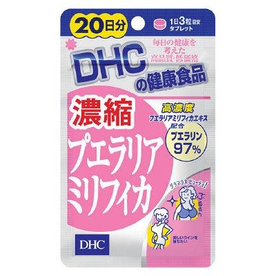DHC 濃縮プエラリアミリフィカ 20日分 60粒 プエ...