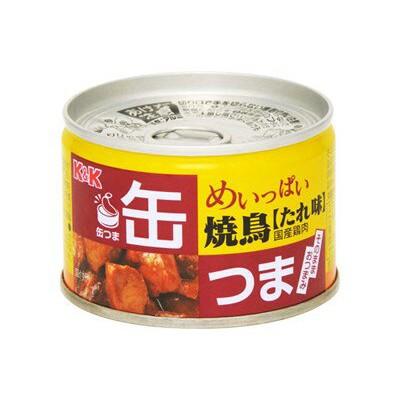 国分 K&K 缶つま めいっぱい 焼鳥 たれ味  135g...