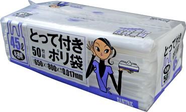 日本サニパック スマートキューブ とって付きポリ...