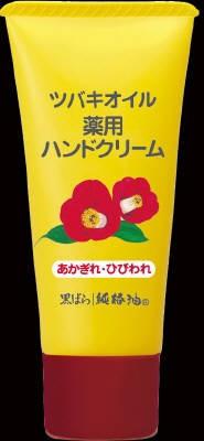 【まとめ買い×6】黒ばら本舗 黒ばら 純椿油 ツバ...