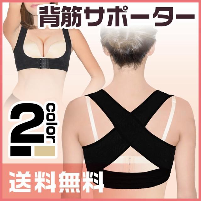 【送料無料】 GronG 姿勢矯正ベルト 背筋矯正ベル...