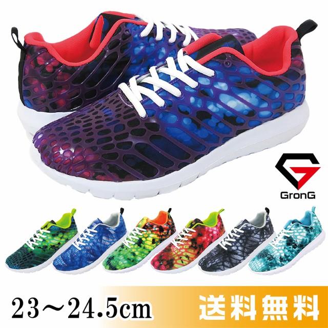 【送料無料】 GronG ランニングシューズ 靴 軽量 ...