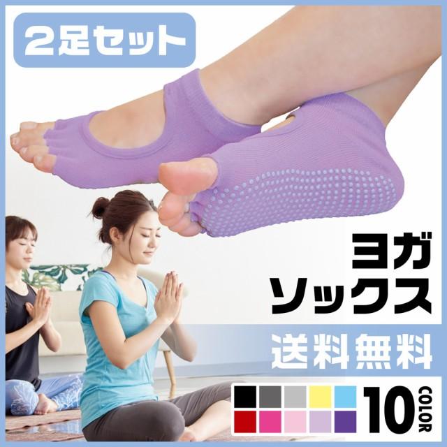 【送料無料】 GronG ヨガ ソックス 2足セット 靴...