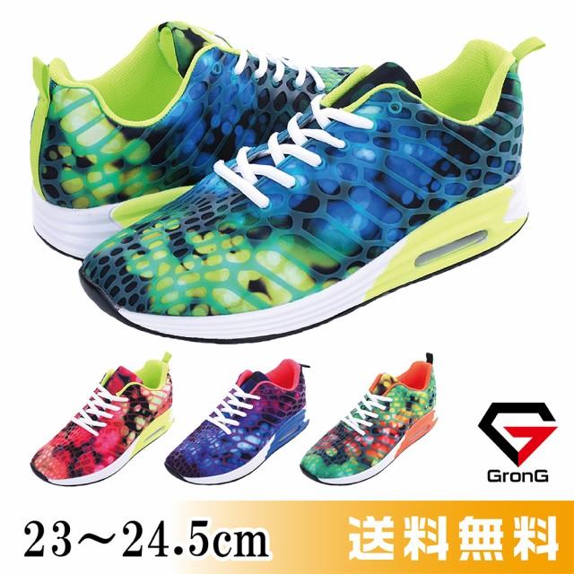 【送料無料】 GronG ランニングシューズ 靴 レデ...