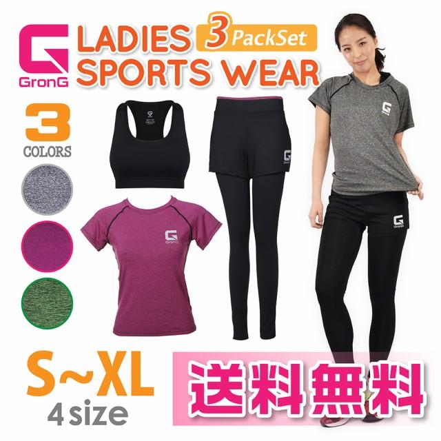 【送料無料】 GronG スポーツウェア ヨガウェア ...