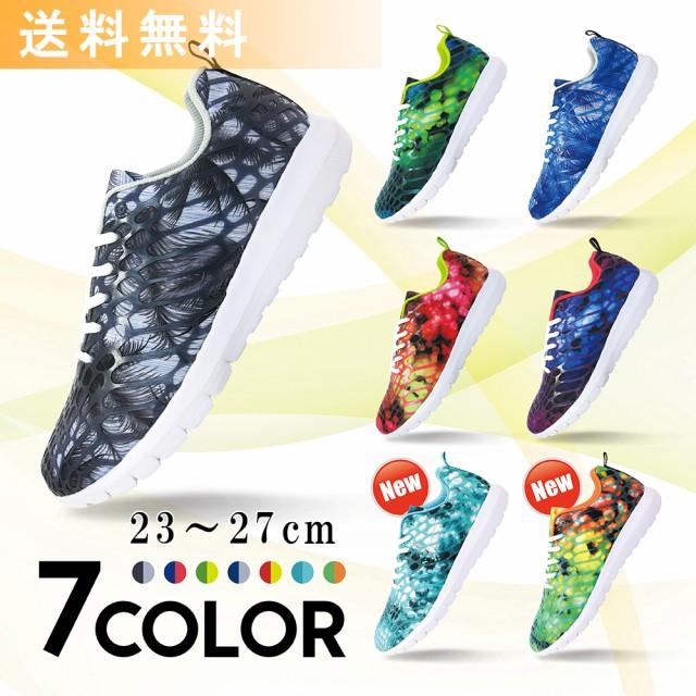【送料無料】 GronG ランニングシューズ  靴 軽量...