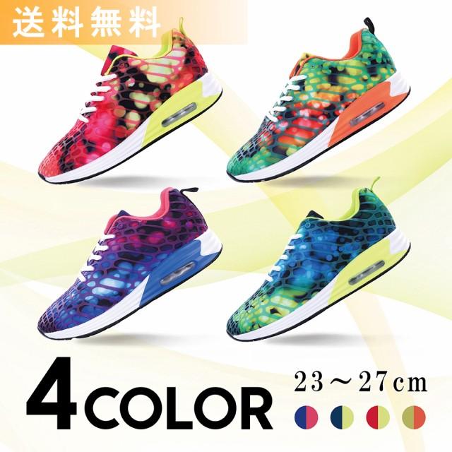 【送料無料】GronG ランニングシューズ 靴 メンズ...