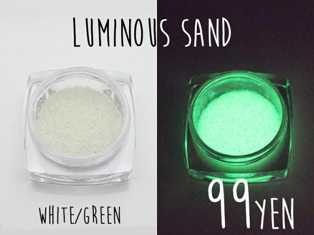 (601) ルミナスサンド ホワイト/グリーン 2g(...