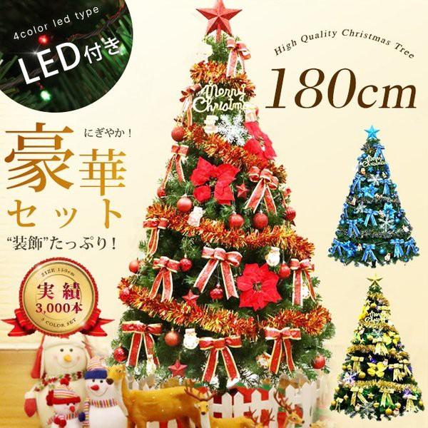 最後在庫限り!即納 送料無料 クリスマスツリー ...