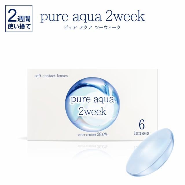 ピュアアクア 2ウィーク by ゼル 1箱6枚 低含水38...