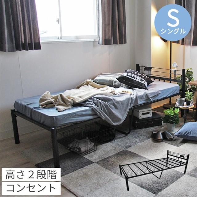 【送料無料】 Sベッドフレーム バレル ベッド フ...