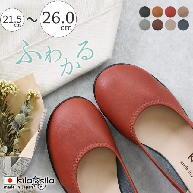 【10%OFFクーポン配布中♪】 夏新作 春新作 パン...