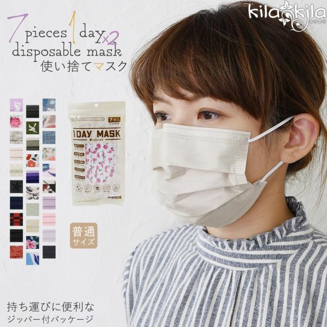 マスク 使い捨て 柄 ピンク 黒 大人 子供 不織布 ウィルス対策 花粉症対策 プリーツマスク 男女兼用 ほこり 14枚 ペイズリー柄 花 フラワ
