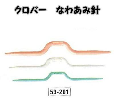 クロバー なわあみ針 3本セット(細・中・太)5...