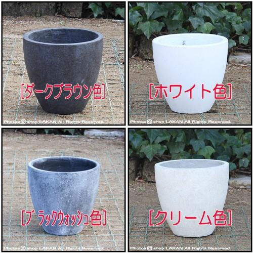 エッグφ30cm フォリオ軽量コンクリート製植木鉢 ...