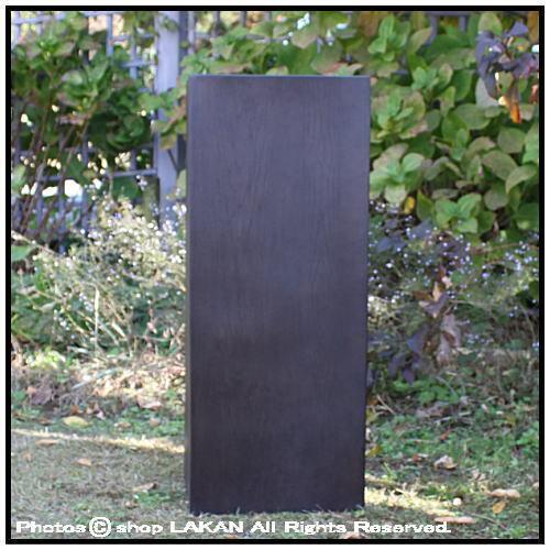 MOKUクアドラ33cm 角柱型木質系樹脂製植木鉢 / エ...