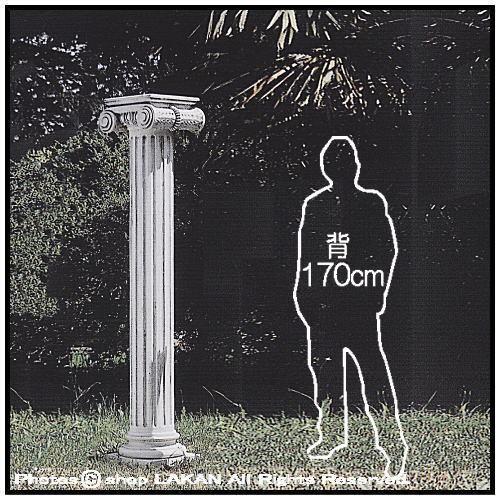 イオニカH197cm イタリア製洋風庭園石造飾り柱 / ...