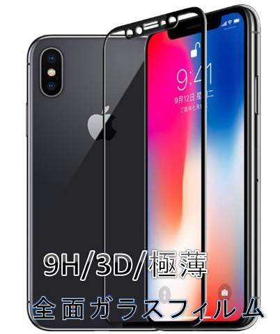 [ポイント決済に最適][iphoneXR/11専用 6.1インチ...