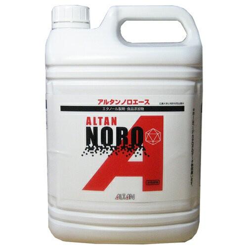 【送料無料】アルタンノロエース4.8L 4本入