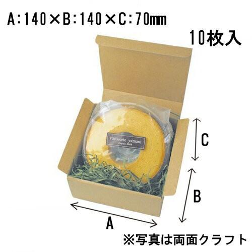 ★お好みBOX 2 両面クラフト正方形小口 10枚_業...