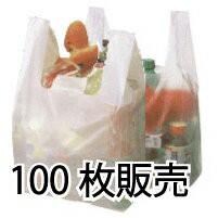 ☆レジ袋45号(半透明) 100枚