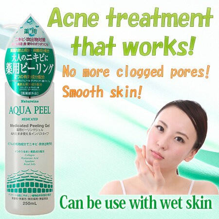 【English】Natureine AQUAPEEL MEDICAL PEELIN...