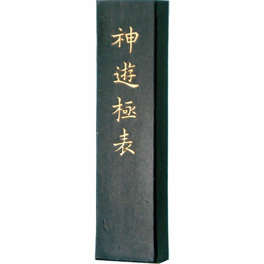 【墨運堂】漢字作品用 神遊極表 2.0丁型