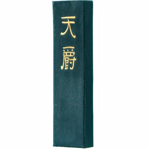 【墨運堂】高級油煙墨作品用 天爵 4.0丁型