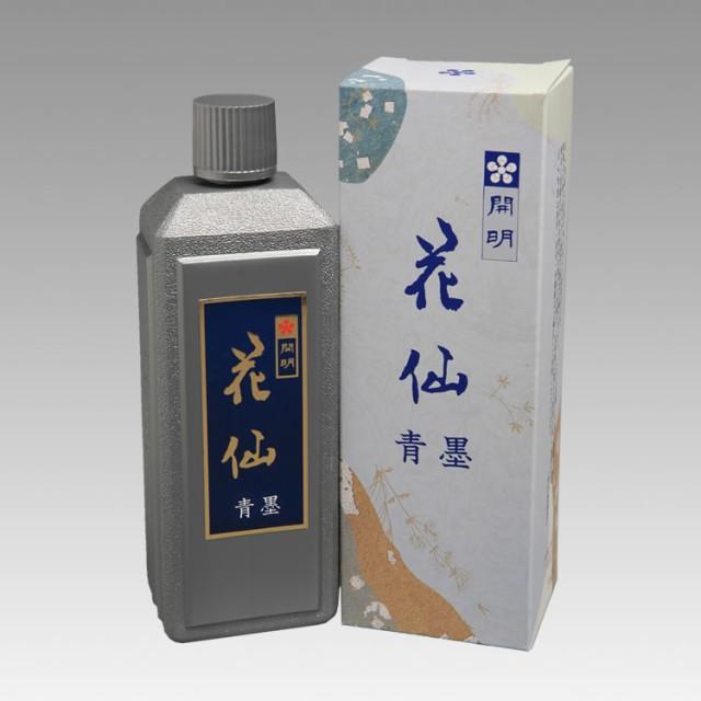 【開明】 花仙 青墨 400ml 最高級古墨調墨汁 ...