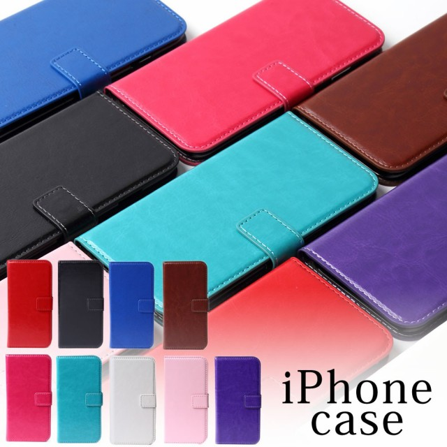iPhone 7 ケース シンプル手帳型スマホケース iPh...
