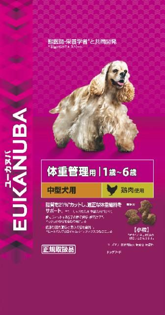 Eukanuba ユーカヌバ ドックフード 体重管理用 ...