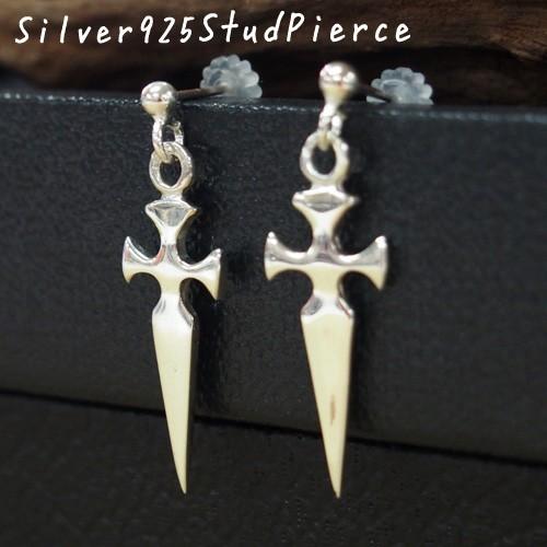 シルバーピアス 短剣のようなデザインがクロスに...