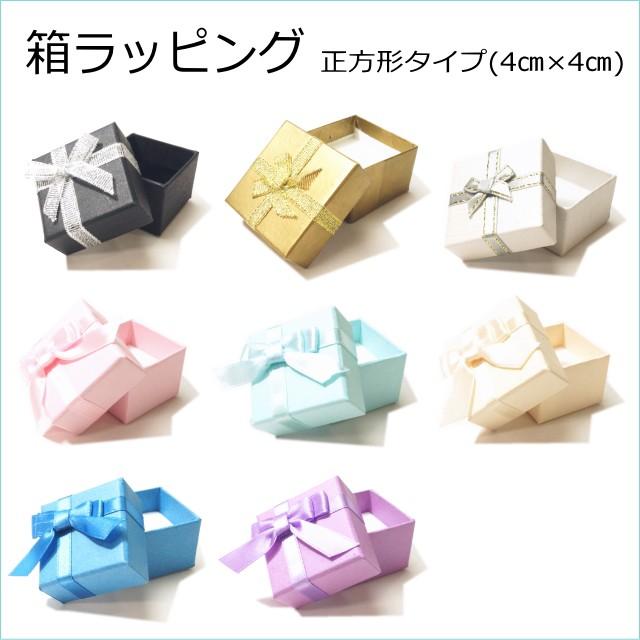 【※メール便不可】 150円★大切な人へのピアス...