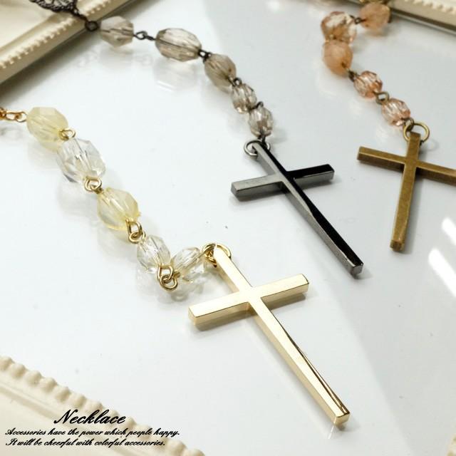 ロザリオネックレス 十字架 クロス ビーズ ロング...