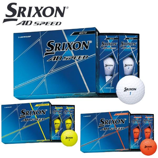 スリクソン ゴルフ AD スピード ゴルフボール 1ダ...