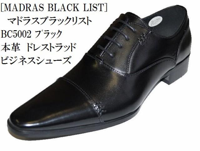 [BLACK LIST] ブラックリスト BC5002  本革  ロン...
