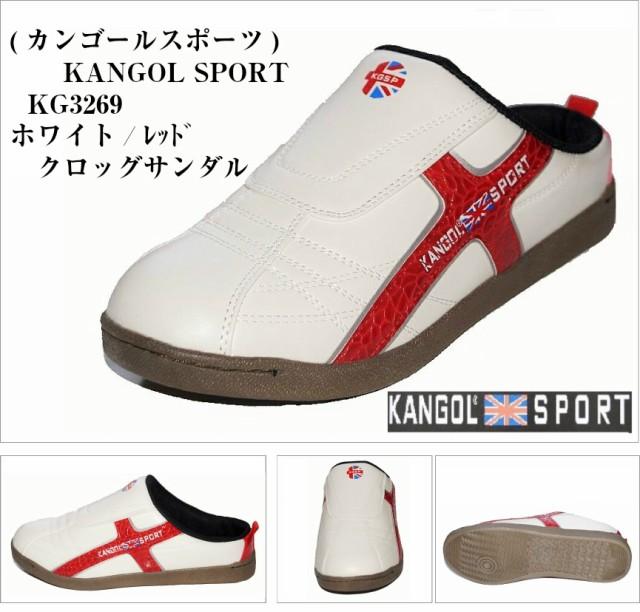 KANGOL SPORT KG3269 (カンゴールスポーツ)つっか...