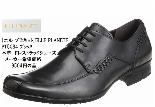 [エル プラネット] ELLE PLANETE PT5034 本革トラ...
