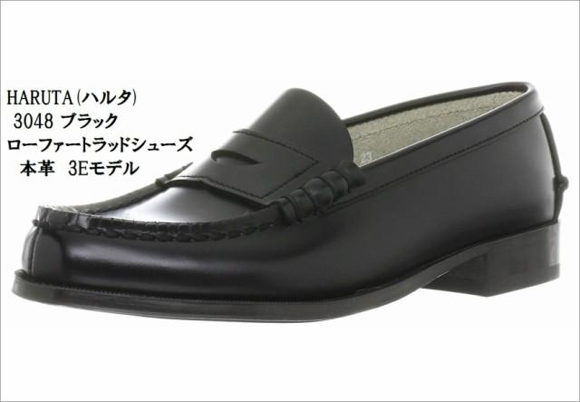 HARUTA(ハルタ) 3048 コインローファー トラッド ...