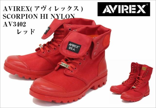 AV3402 SCORPION HI NYLON(スコーピオンハイナイ...