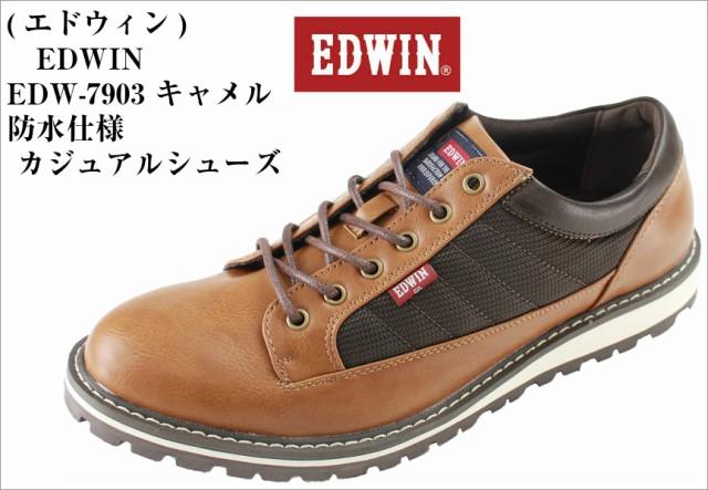 EDWIN EDW7903 防水仕様 カジュアルシューズ (エ...
