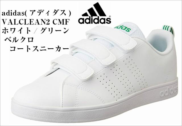 adidas(アディダス) VALCLEAN2 CMF 【バルクリー...