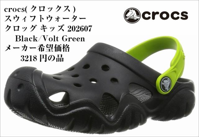 Swiftwater Clog 202607 キッズ サンダル crocs(...