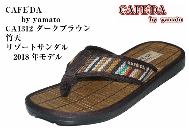 竹天 リゾート サンダル CAFE DA by yamato 【CA1...