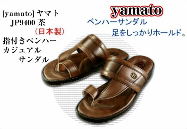 指付きベンハー カジュアルサンダル JP9400 [ヤマ...